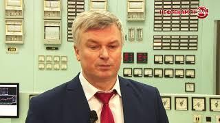 Один из шести энергоблоков Кармановской ГРЭС будет обновлен