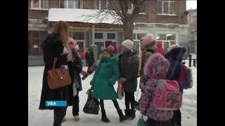 Уфимская школа №8 оказалась под угрозой закрытия