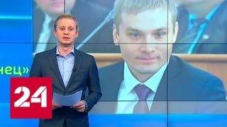 В Хакасии блогера судят за высказывания в Интернете против главы республики - Россия 24