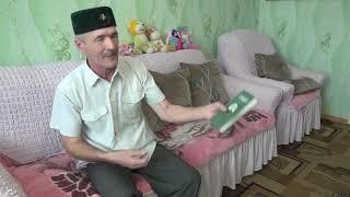Гомер мизгеларе от 21 февраля 2020 г.Янаул