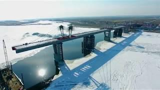 Мост через Амур. март 2019