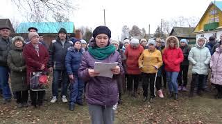 Обращение к Радию Фаритовичу Хабирову. д.Крым-Сараево, г.Нефтекамск.