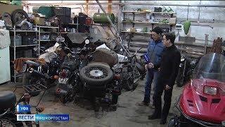 В Уфе реконструкторы восстанавливают технику 25-го мотоциклетного полка