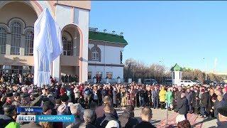 Радий Хабиров: «Открытие памятника Габдулле Тукаю - большое событие для двух братских республик»