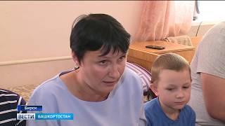 В Башкирии многодетной семье погорельцев власти не выдают жилье