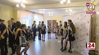Учащиеся 11-х классов попрощались со школой