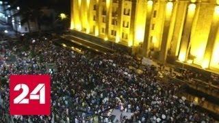В Грузии участники митинга двинулись к офису правящей партии - Россия 24