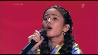 Саида Мухаметзянова - Су буйлап (татарская песня) Голос.Дети