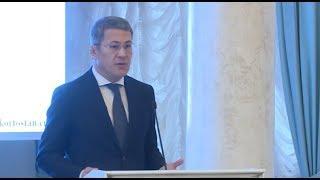 Радий Хабиров выступил на конференции регионального отделения партии «Единая Россия»
