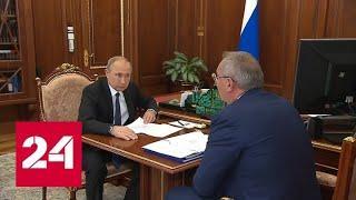 Рогозин: мы планируем запустить на МКС три новых модуля - Россия 24