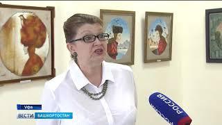 Уфимские художники ушли на «Летние каникулы»