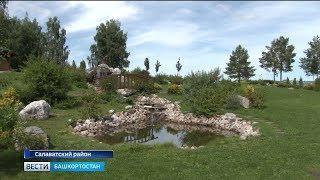 Геопарк «Янган-Тау» первым в России вошёл в Глобальную сеть геопарков ЮНЕСКО