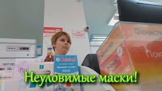 Где можно купить медицинские маски? Маски медицинские от коронавируса