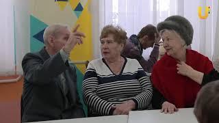 Новости UTV. Как проводят свои будни люди пенсионного возраста