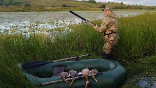 Открытие охоты на утку 2021г.Утрянка спасла охоту. Готовим утку в казане.