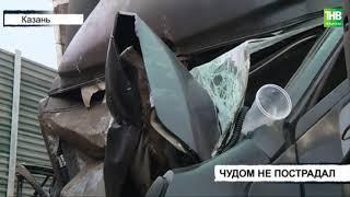 В Казани крупная авария произошла этим утром на трассе М7
