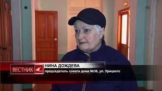 """""""ВЕСТНИК"""" 16.04.2019"""