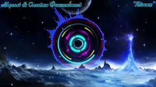 Alqanat & Салават Фатхетдинов - Язмыш [Татарские Песни]