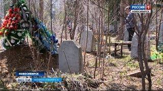 На электронной карте кладбищ Новосибирска могилы ветеранов ВОВ обозначат звёздочками