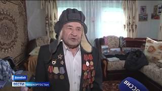 В Башкирии 94-летний ветеран прокатился на легендарном Т-34