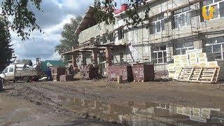 UTV. Новости Аскинского района от 7 сентября