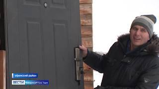 Жители посёлка Русский Юрмаш под Уфой могут остаться без домов из-за смены статуса земель