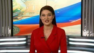 Новости Татарстана 04/11/19 ТНВ