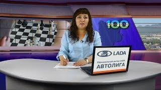 Новости Белорецка на башкирском языке от 10 октября 2019 года. Полный выпуск