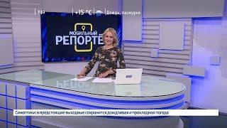 Вести-24. Башкортостан - 02.08.19