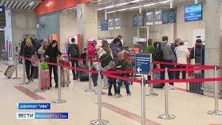 Прибывших из Китая в Уфу пассажиров осматривают прямо в самолетах