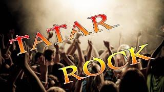 ТАТАРСКИЙ РОК (Подборка) TATAR ROCK MUSIC