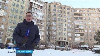 Многоэтажку в уфимском Сипайлово снесут: людей срочно выселяют из квартир