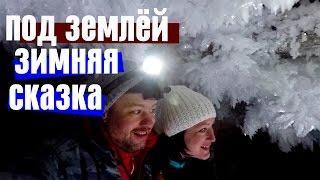 Пещера Урмантауская (Усть-Атавская-1)►Баганташ