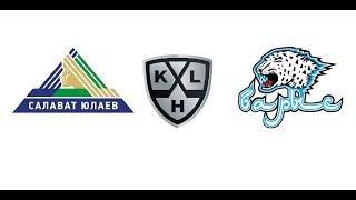 Салават Юлаев Барыс 5 - 2 обзор матча 25.01.2020 КХЛ хоккей