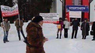 Пикет 06 02 16г  ДК Химиков против коррупции ряда лиц и строительства завода Кроношпан