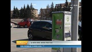 Депутаты ЗС предложили отменить штрафы за парковку в центре