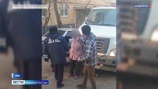 Лег под колеса эвакуатора: в Уфе пожилой виновник ДТП устроил дебош с полицейскими.