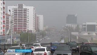 Штормовое предупреждение в Башкирии продлили ещё на сутки