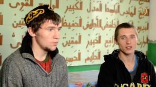 Жители русской деревни в Башкирии принимают ислам