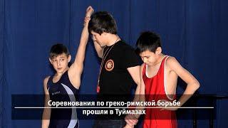 UTV. Новости запада Башкирии за 13 февраля