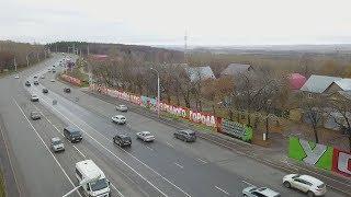 UTV. 362 метра росписи. Как в Уфе создавалось самое длинное футбольное граффити в стране