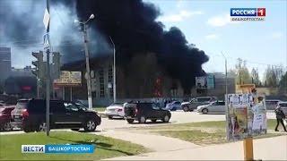 В городе Октябрьский горит аквапарк