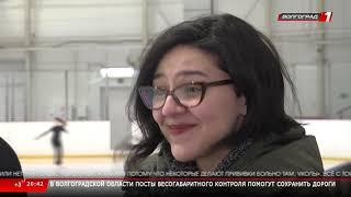 Новости Волгограда и Волгоградской области 18 02 20
