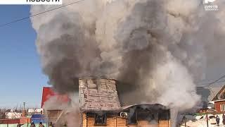 У молодой семьи из Бирска сгорел дом