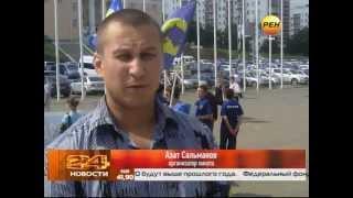 В Уфе прошел пикет в защиту санаториев Башкортостана