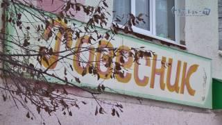 """Новости от Спутник-ТВ, про завершившийся  ремонт в здании клуба """"Ровесник"""""""
