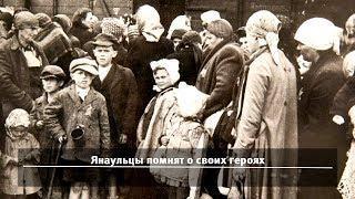 UTV. Новости севера Башкирии за 29 января (Нефтекамск, Дюртюли, Янаул, Татышлы)