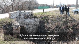 UTV. Новости запада Башкирии за 15 апреля (Бижбуляк, Киргиз-Мияки, Серафимовский, Давлеканово)