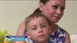 Семья Баймуратовых из Бирска победила во Всероссийском конкурсе «Семья года-2019»
