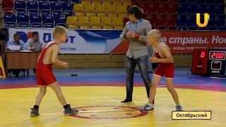 Городской турнир по греко-римской борьбе среди подростков